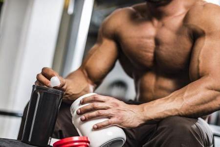Melhores Suplementos Para Definir o Corpo