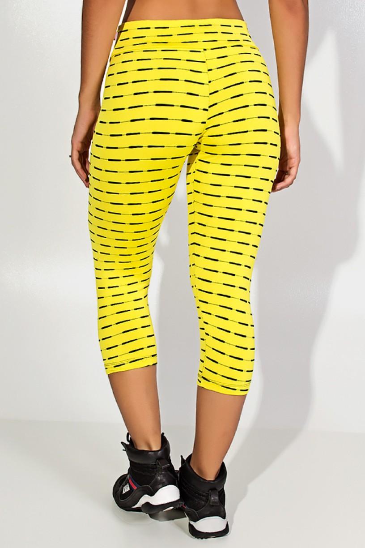 Calça Corsário Mini Mesh (Amarelo)