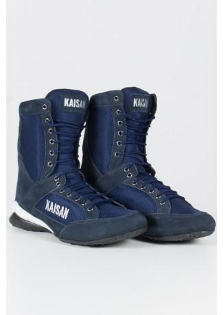 Bota Fitness Cano Alto (Azul Marinho) | Ref: T31